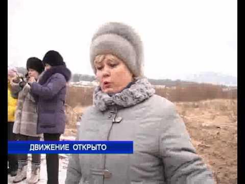 Otkritie_Rabochego_Dvijeniya_15.11.flv
