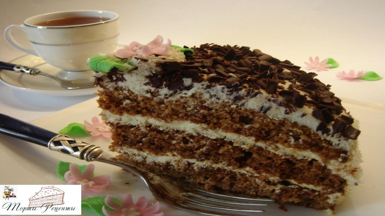 торт марсель рецепт