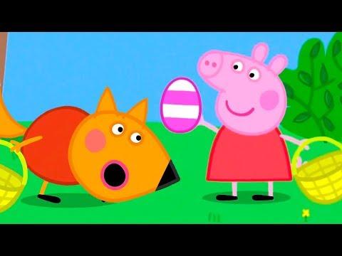 Свинка Пеппа на русском все серии подряд | Пеппа и ее друзья ищут подарки | Мультики