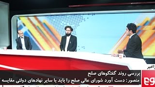 FARAKHABAR: Former HPC Chief's Assassination Disucssed
