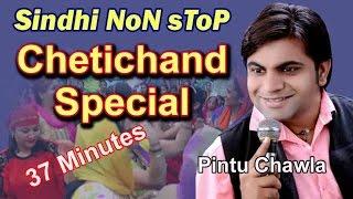 Sindhi Non Stop Jhulelal Bhajan  Chetichand Special  Pintu Chawla  Baba Cd World