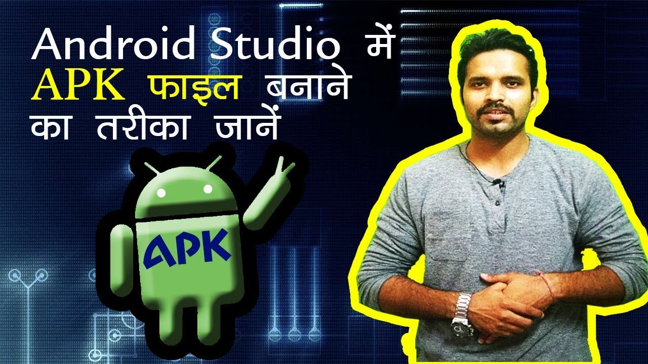 [Hindi] How to create APK file of your android project | Android Studio  #Smartphone #Android
