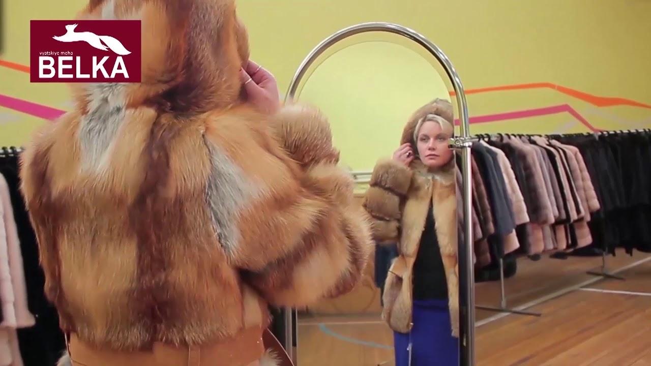 Дубленка женская с капюшоном, натуральная овчина, р. 46. Одежда/обувь » женская одежда. 3 000 грн. Запорожье, александровский. Вчера 19:33. В избранные.