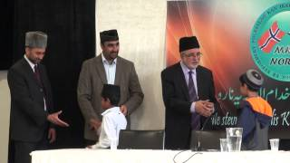 Khuddam & Atfal Norway - National Ijtema 2013 - Final session
