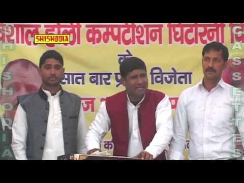 HOLI-----Kissa Prathvi Singh Kiranmayi     part  2----(NEERAJ BHATI & SUSHMA)