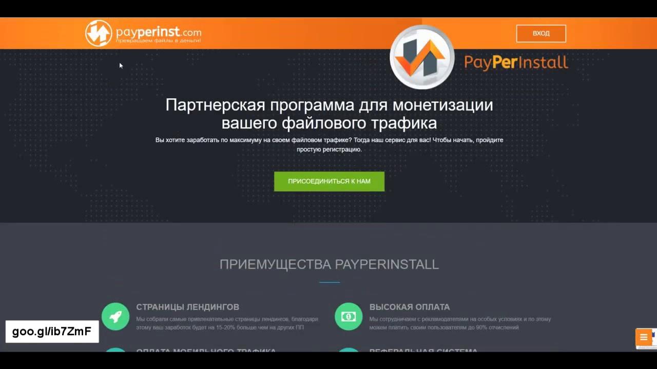 Заработать на скачках в интернете акции заработать в интернете