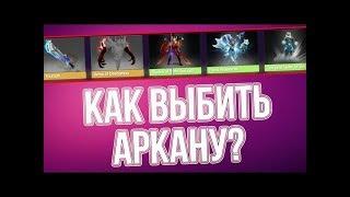 Нашёл Абуз новой мини-игры на Tastydrop!!