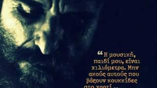 Ψαραντώνης / Alex Kavvadias - The return ( Επιστροφή) (Billy Zed Remix)