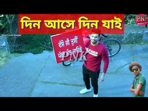 Jhumur Whatsapp Status Video ( PNK Video Production )