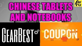 Best Chinese Tablets on Gearbest! Discounts+Flash Sales! Onda&Yepo&Cube&Teclast tablets