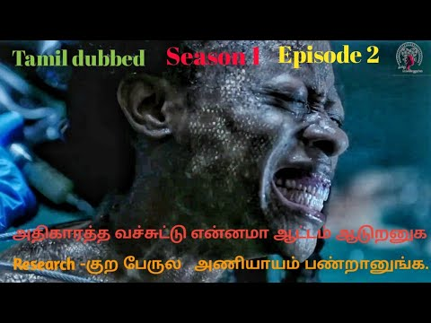 Download Siren/ Season 1/ Episode 2/ Tamil dubbed/ Hollywood series