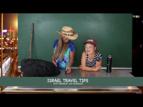 """Israel Travel Tips: """"Help!, Spices and Put it in Your Checked Baggage!"""""""