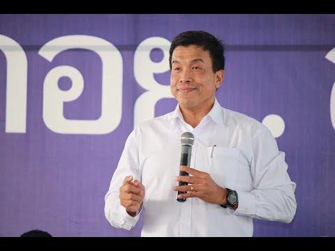 ( ต่อ ) ปราศรัย เวทีแรก ณ บ้านหนองบัว ประจวบคีรีขันธ์  #พรรคเพื่อไทยจังหวัดประจวบเขต1  #พรรคเพื่อไทย