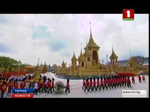 Таиланд отмечает день рождения короля Рамы IX