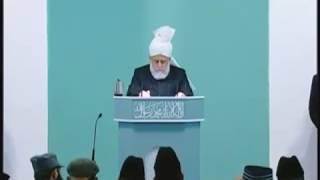Urdu Friday Sermon 12th November 2010 - Islam Ahmadiyya