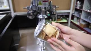 식품포장기계 (주)브로딩 캔시머