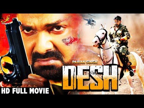 desh-(republic-day-special-movie)-|-pawan-siingh-&-akshara-singh-|-total-action-films