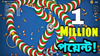 This Is My New Record In Worms Zone .Io Voracious Snake Game | Bangla Gameplay Video screenshot 5