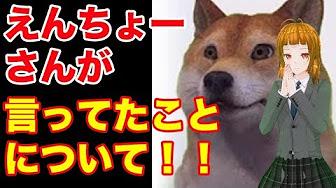 の カッパ 反応 えん ちょ 韓国 ー 韓国「現金化でも日本の対抗措置、実は妙案ないだろ?日本は何脅えてるの?信用格付け低い日本が金融制裁?あはは」日本「じゃ、遠慮なく」w2020/08/06