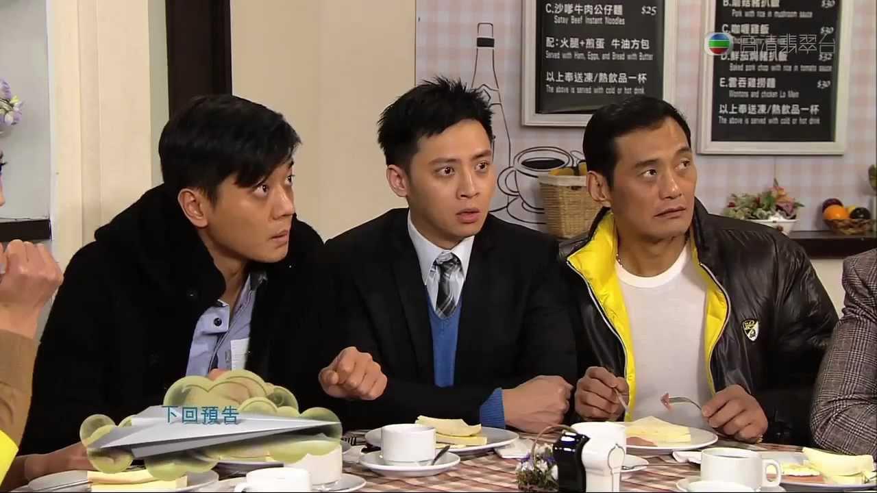 愛‧回家 - 第 171 集預告 (TVB) - YouTube