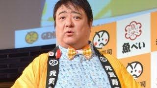 タレントの彦摩呂が5日、都内で元気寿司の商品開発コンテスト世界大会『...