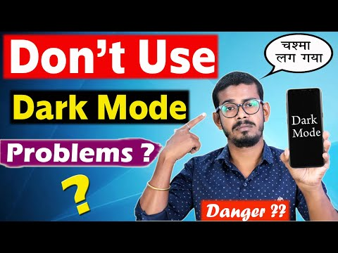 Dark Secret Of Dark Mode - Stop Using Dark Mode | Techy Bhaisaab