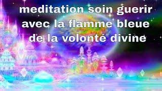 Méditation guidée français Auto-soin de guérison Le temple de la volonté Divine- Telos