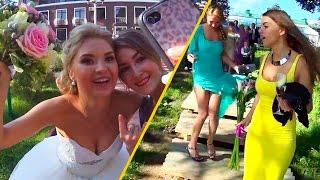 Свадьба, Свадебный Влог, Wedding day, Wedding Vlog