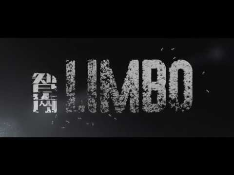 Limbo International Theatrical Trailer - Soi Cheang-directed Movie W/ Gordon Lam
