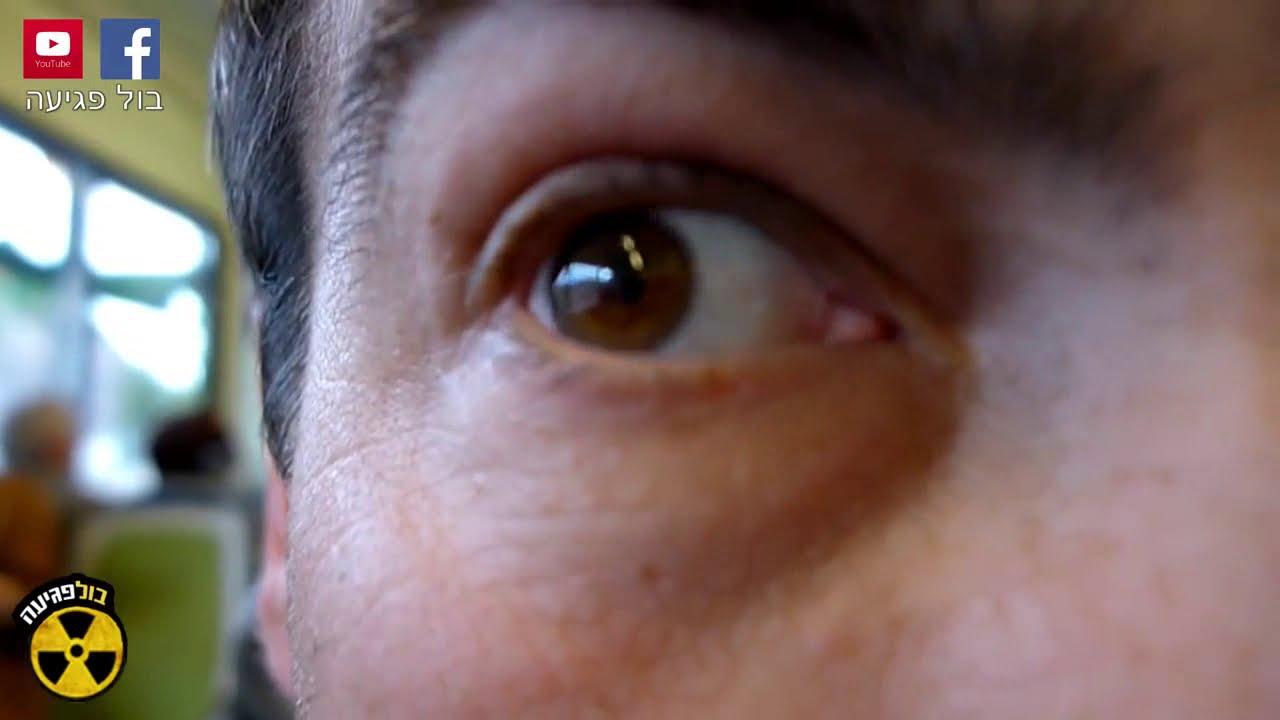 ☢ בול פגיעה - לא ידעתם: היכן יש עין הרע על הכלות לפני שמתחתנות?!