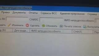 видео водительская комиссия