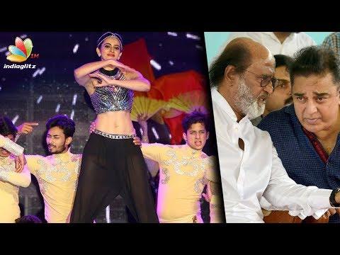 Natchathira Vizha: Rajini and Kamal to come together on Jan 6 | Nadigar Sangam in Malaysia