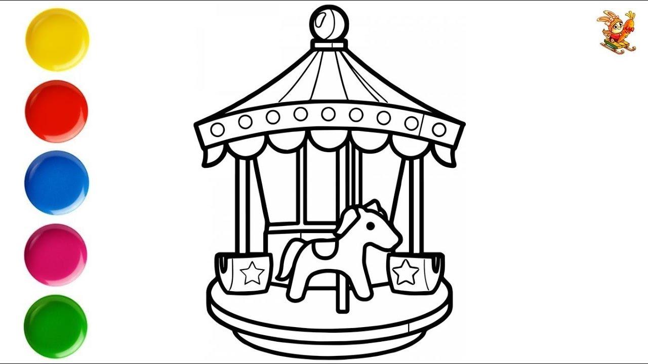 Раскраска карусель эмблема