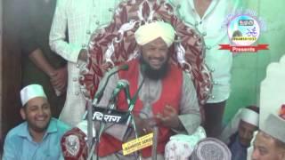 Munaafikh Khi Pehchaan aur Waseeley khi Zaroorath Part 1 ~ Allama Ahmed Naqshbandi