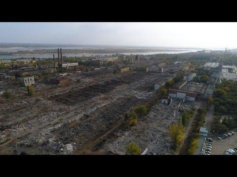 Здесь был Волгоградский тракторный завод