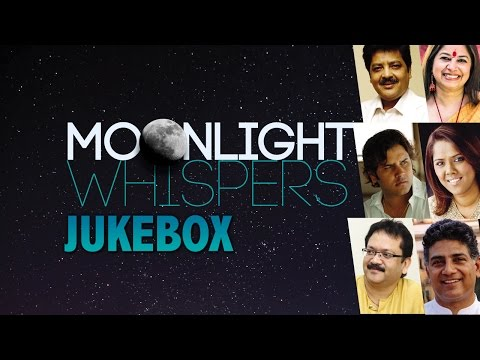 Moonlight Whispers Jukebox| Rekha Bhardwaj | Udit Narayan | Mahalakshmi Iyer