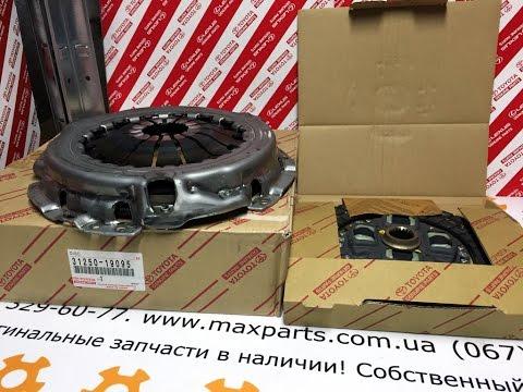 3125019095 31250 19095 Ремкомплект сцепления диск корзина комплект Toyota Corolla Auris оригинал
