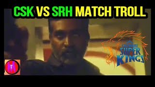 CSK Vs SRH Qualifier 1
