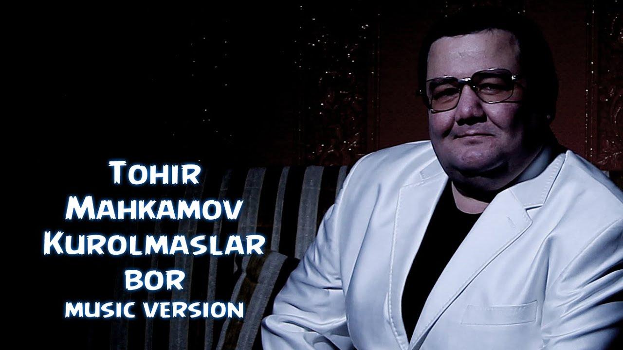 ТАХАР МАХКАМОВ MP3 СКАЧАТЬ БЕСПЛАТНО