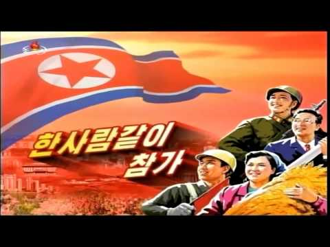 North Korea Life -   RIVER Taedong