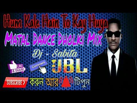 Hum Kale Hain To Kay Huya Dil Wale Hain Dj Matal Dance Mix  Fully Hard Dholki Mix - Dj Sabita