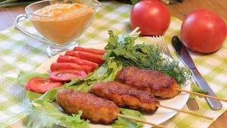 Люля-кебаб с соусом по диете Дюкана