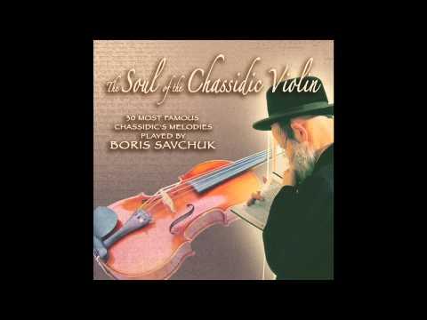 Kol Ha'Olam Kulo Medley - The   Soul Of The Chassidic Violin - Jewish Music