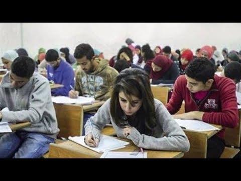 التفوق في الدراسة والنجاح في الامتحانات مجرب وقوى Youtube