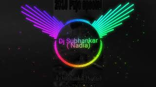 #Download Daddy Mummy Dj Song Mix By Dj Subhankar ( Nadia)
