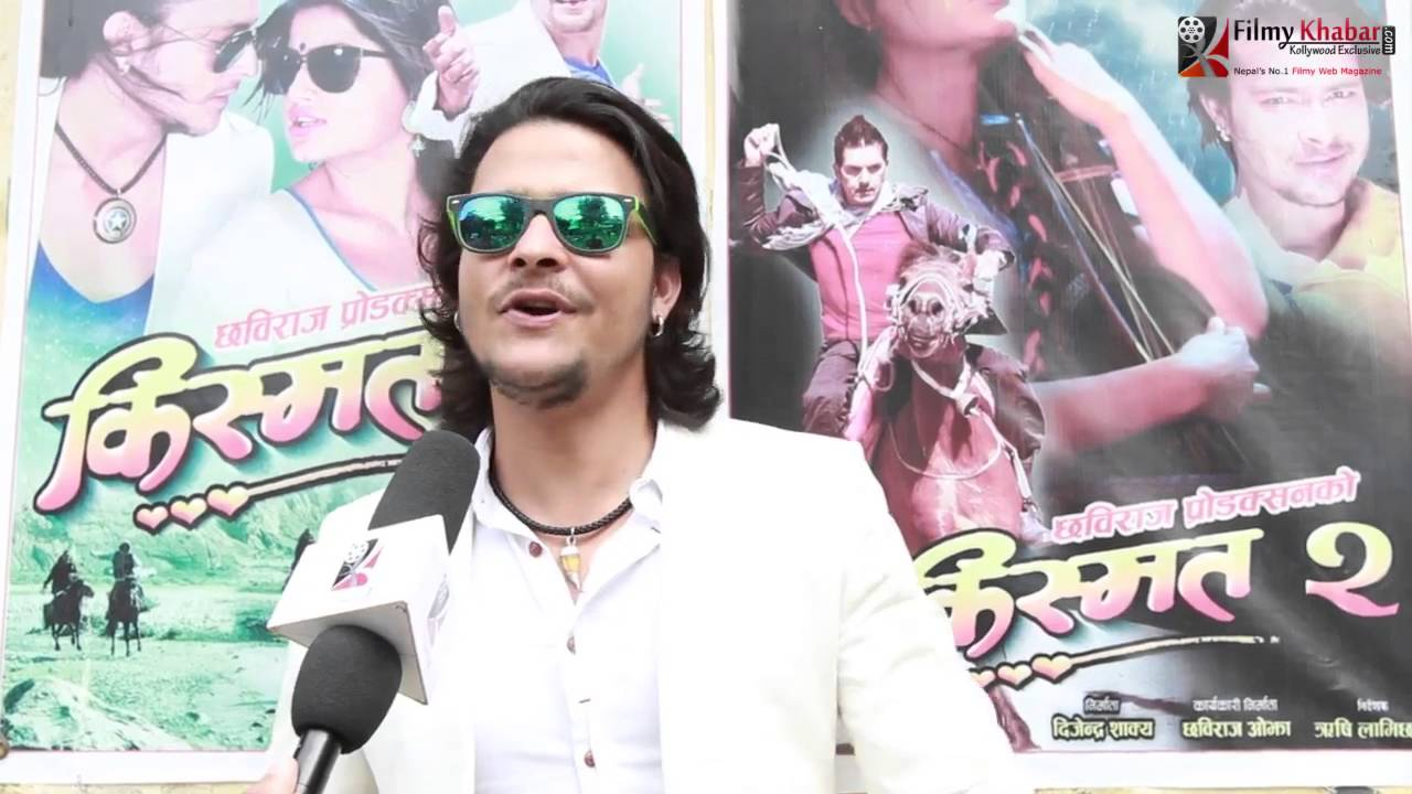 Interview With Actor Prithivi Raj Kismat 2 Filmykhabarcom