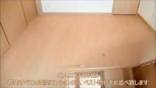 「アイディ大森17」の空室情報の詳細はこちらから http://www.classy-ho...