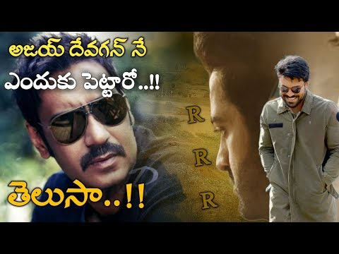 Jr Jr NTR || Ram Charan || Ajay Devgn in  SS Rajamouli #RRR Movie ||