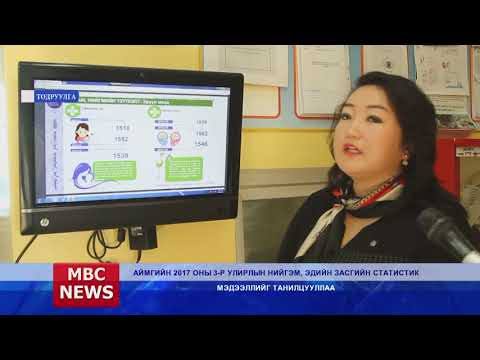 MBC NEWS medeellin hutulbur 2017 10 13