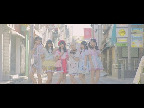 【MV】天晴れ!原宿『この先へ!』